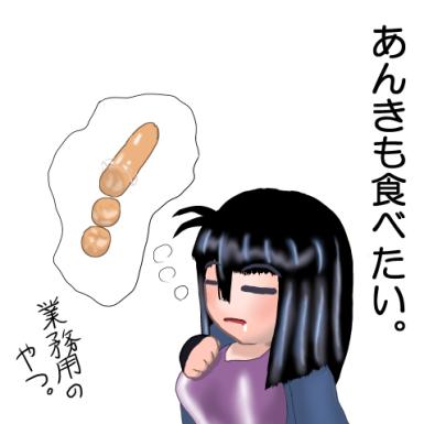20161221_kaede_hibi