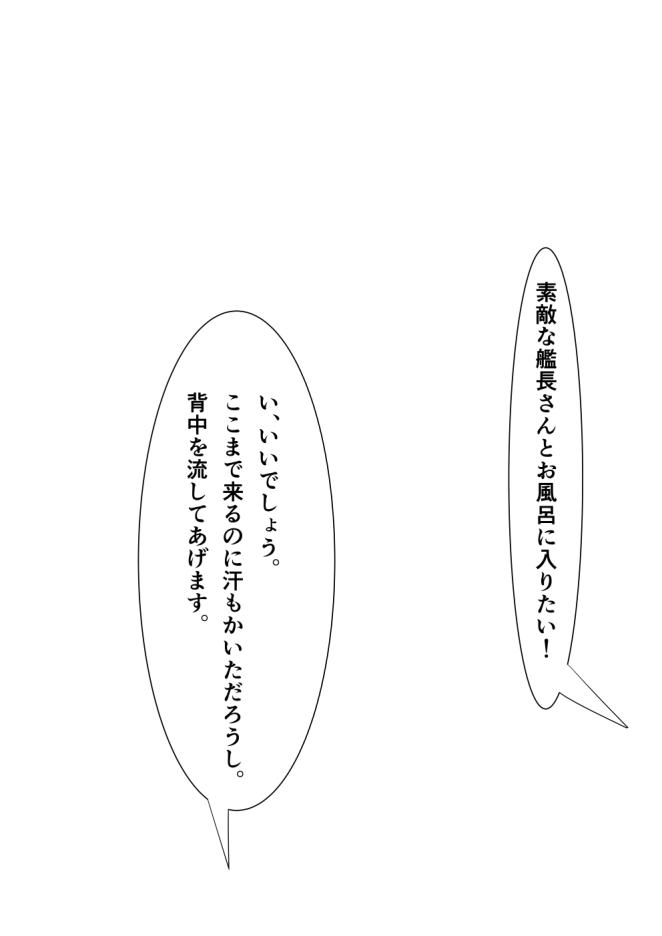 20170527_rikuP1.png