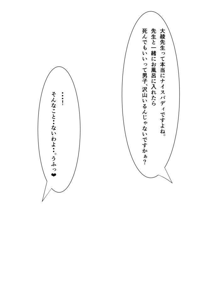20170605_riku_P1.png