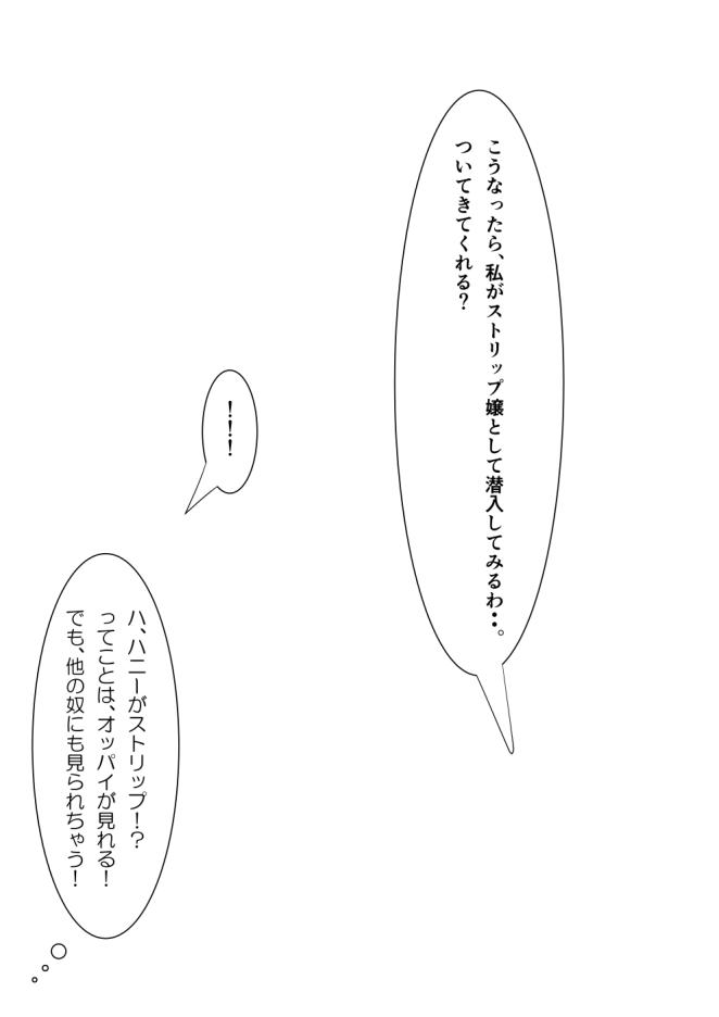 20170617_rikuP1.png