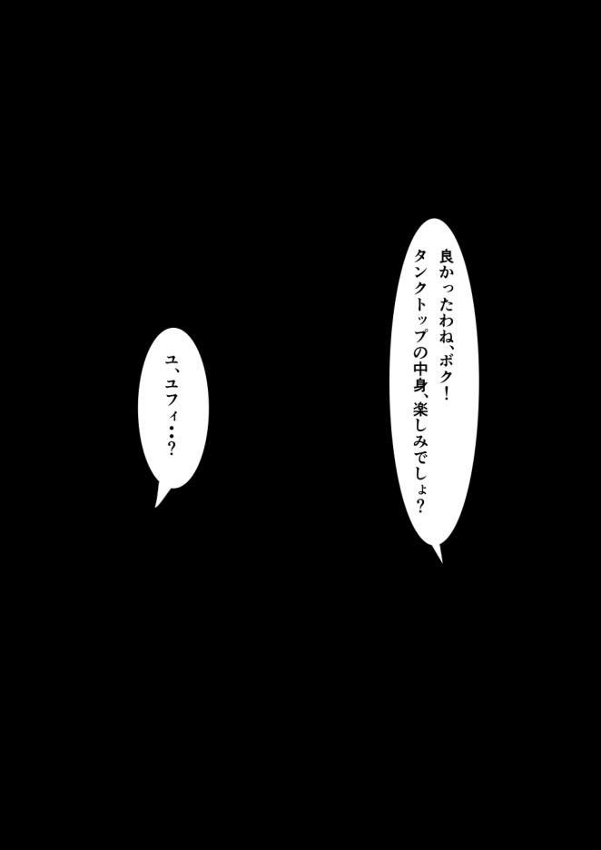 20170715_rikuP1.png