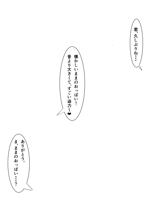 20170826_rikuP1.png